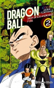 DRAGON BALL COLOR CELL Nº 02/06
