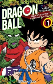 DRAGON BALL COLOR PICCOLO 1