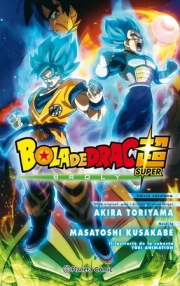 Bola de Drac Broly (novel la)